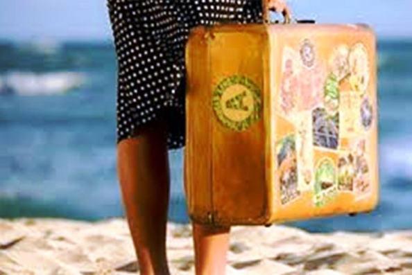 Ноги и чемодан